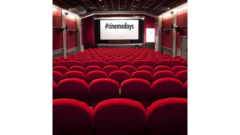#CINEMADAYS, FILM E NON SOLO