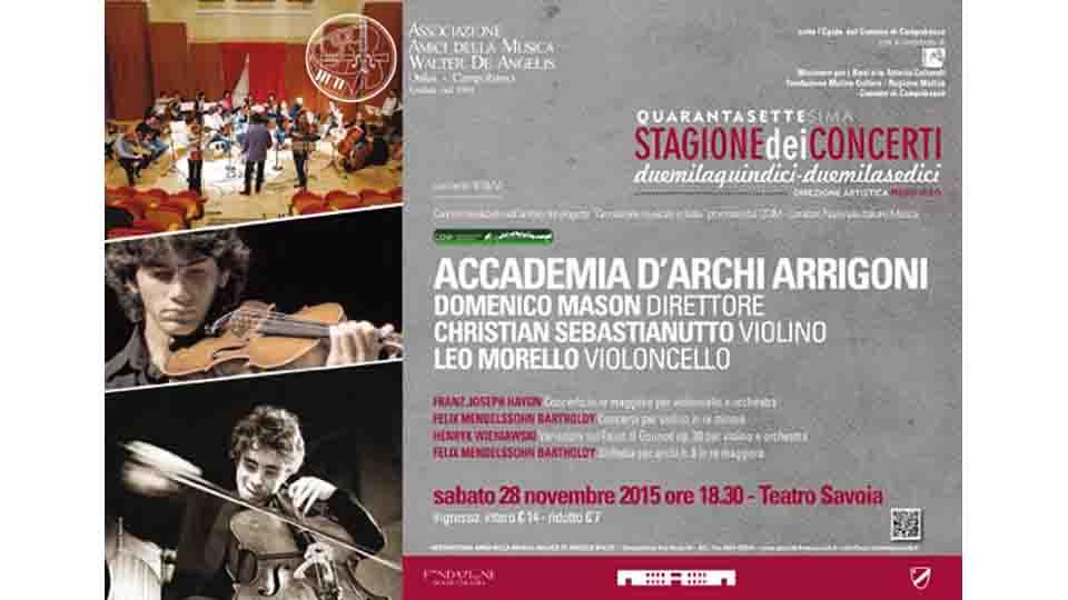 ACCADEMIA D'ARCHI ARRIGONI