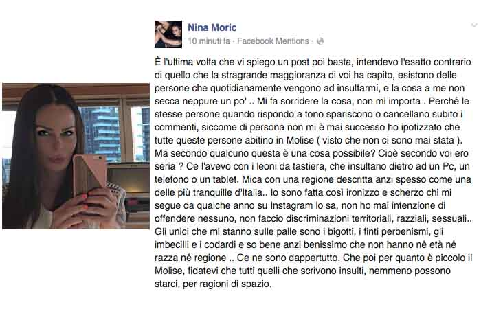 IL MOLISE PER NINA MORIC- STATE LONTANI!