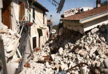 Concorso all'Agenzia Regionale per la ricostruzione Post Sisma