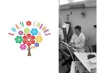 Musicoterapia e Arteterapia al reparto oncologico di Vasto